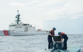הצוללת המאולתרת שנמצאה באוקיינוס השקט