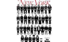 הנשיפ שהתלוננו נגד ביל קוסבי על שער מגזין New York