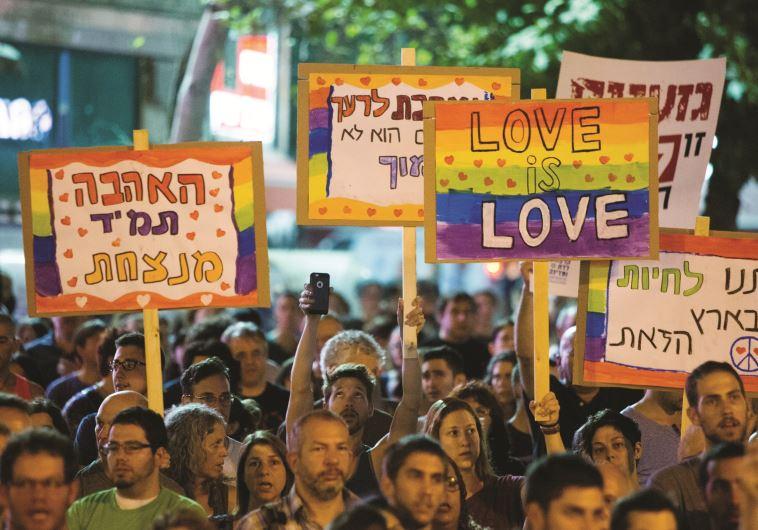 עצרת מחאה בעקבות אירוע הדקירה במצעד הגאווה