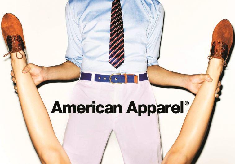 פרסומת עבר של אמריקן אפרל