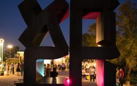 פסטיבל היין, ירושלים