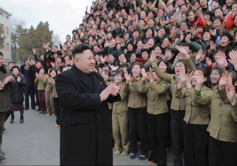 שליט קוריאה הצפונית קים ג'ונג און. צילום: רויטרס