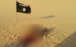 עריפת ראש של דאעש