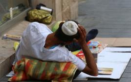 מקבץ נדבות בתל אביב