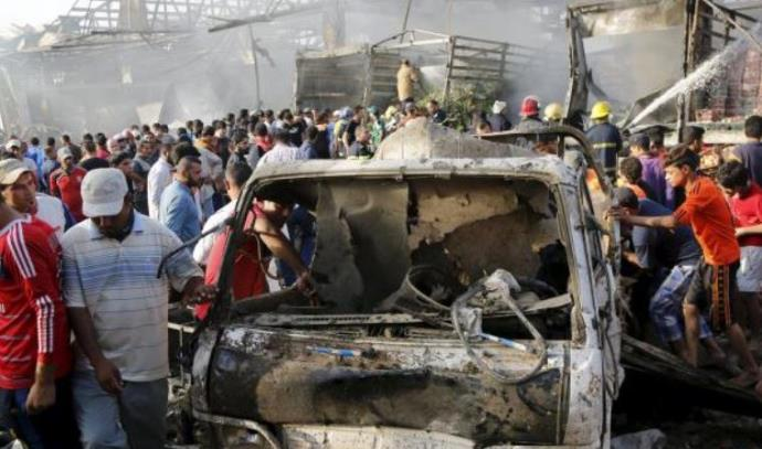 הפיגוע בשוק ג'מילה בבגדד