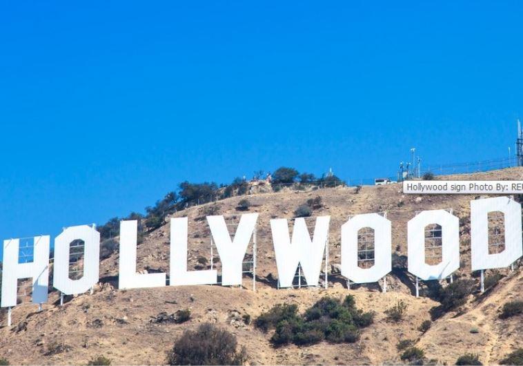 השלט בכניסה להוליווד