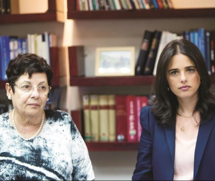 מרים נאור ואיילת שקד