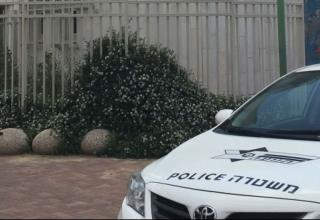 תחנת משטרה
