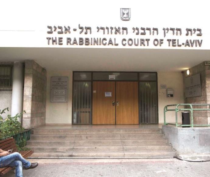 בית הדין הרבני האזורי תל אביב, ילדים