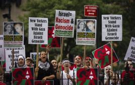 הפגנות אנטי ישראליות