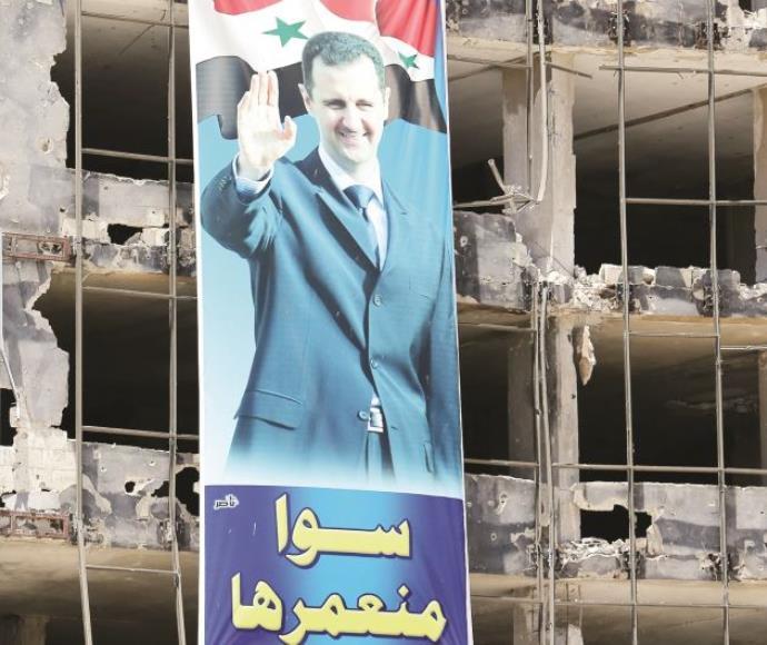 כרזה של אסד על הריסות בניין בחומס