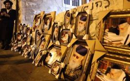 תמונות של הרב עובדיה יוסף בירושלים