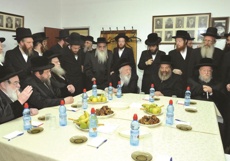מועצת גדולי התורה של אגודת ישראל. צילום: אלי סגל, בחדרי חרדים
