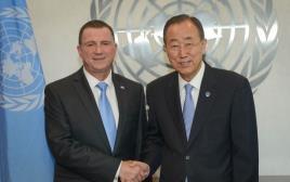 """יו""""ר הכנסת יולי אדלשטיין ומזכ""""ל האו""""ם באן קי מון"""
