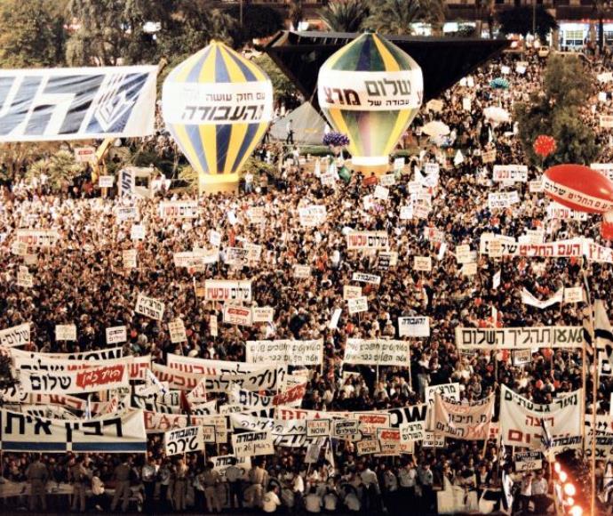 יגאל עמיר: 21 שנים לרצח רבין: על מחנה השמאל לערוך חשבון נפש