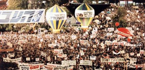 עצרת השלום בסופה נרצח יצחק רבין