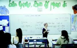 תלמידים בשיעור מתמטיקה