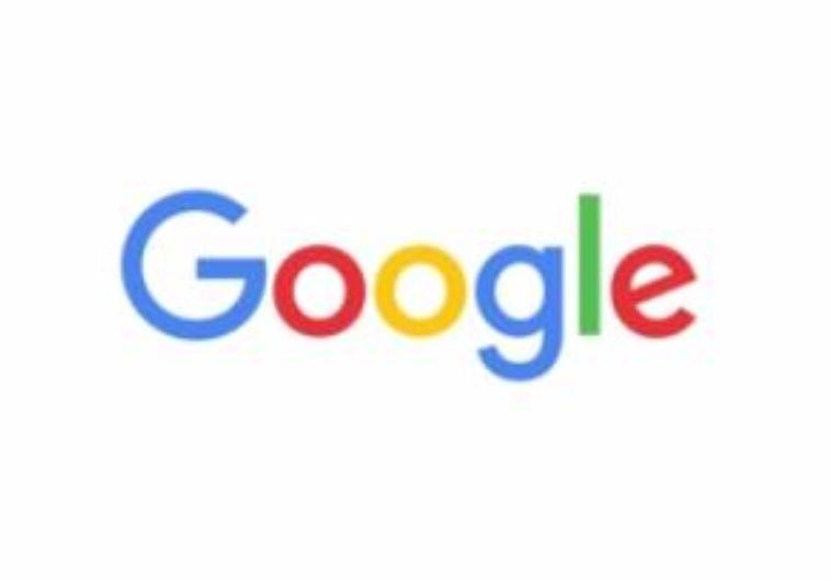 הלוגו החדש של גוגל