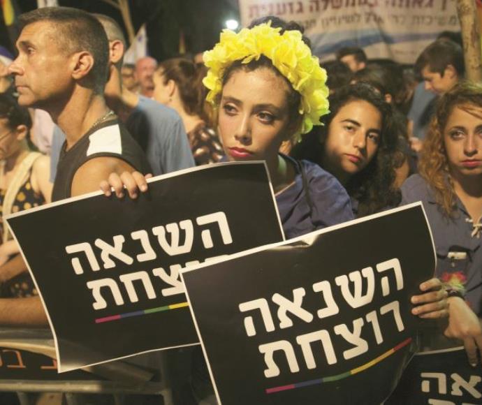 המחאה אחרי הרצח במצעד הגאווה