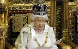 המלכה אליזבת השנייה