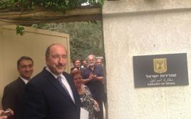 דורי גולד בפתיחת שגרירות ישראל במצרים
