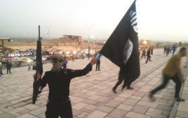 חייל דאעש