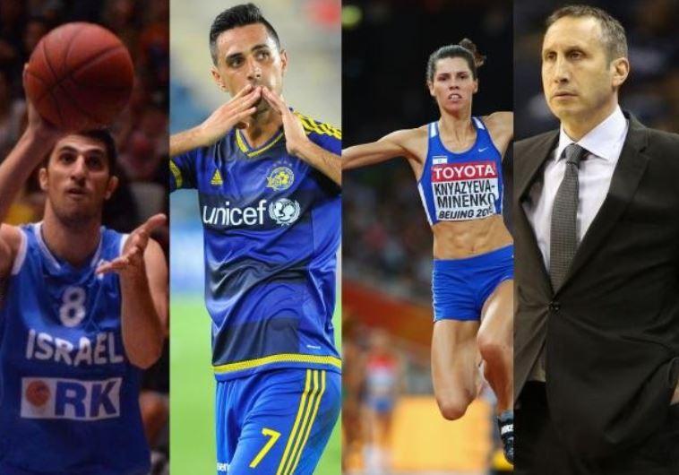 אנשי השנה בספורט הישראלי