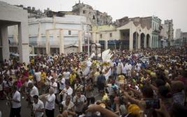 קובה, ארכיון
