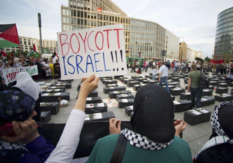 חרם על ישראל באירופה. צילום: רויטרס