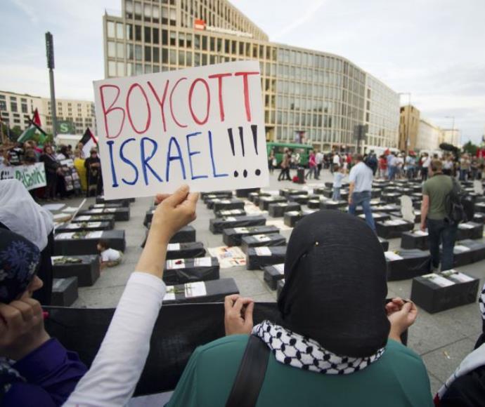 חרם על ישראל באירופה