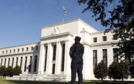 """הבנק הפדרלי בוושינגטון, ארה""""ב"""