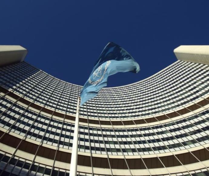 מטה הסוכנות הבינלאומית לאנרגיה אטומית