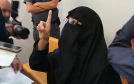 אישה שהצטרפה לדאעש