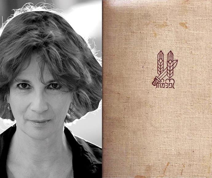 """תלמה אדמון, ספר הפלמ""""ח"""