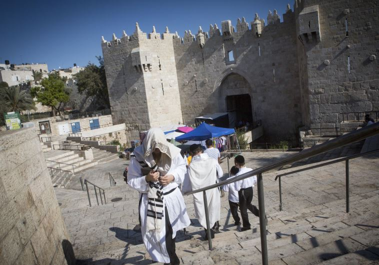 יום כיפור, ירושלים