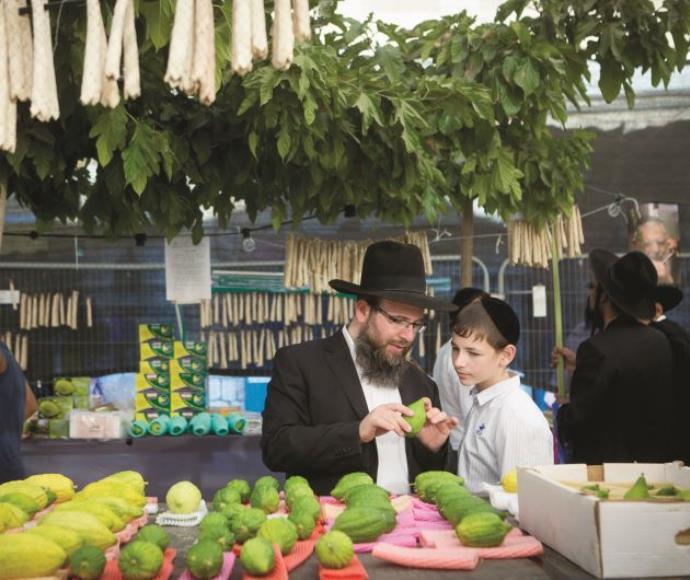 שוק ארבעת המינים בירושלים