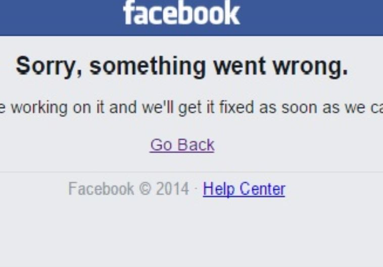 פייסבוק תקלה