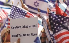 נוצרים למען ישראל