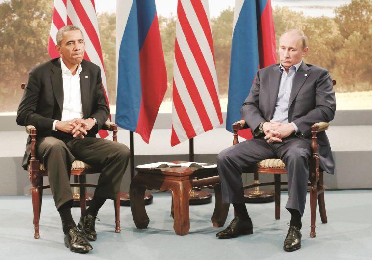 ברק אובמה וולדימיר פוטין