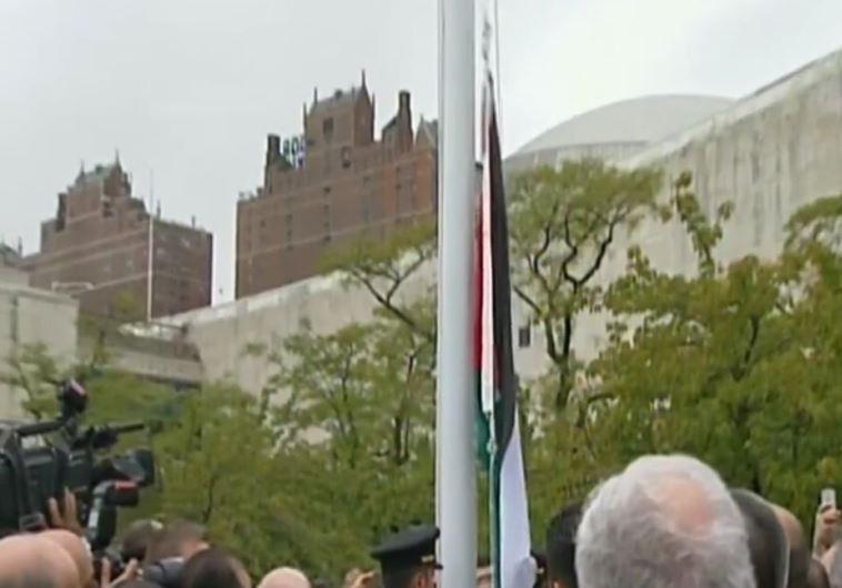"""הנפת הדגל הפלסטיני באו""""ם"""