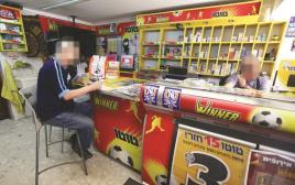 תחנת טוטו, הימורים