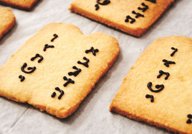 עוגיות לוחות הברית לכבוד שמחת תורה