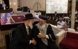 הרבנים הראשיים לישראל דוד לאו ויצחק יוסף