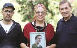 מפגש משפחות תורם איברים עם המושתל