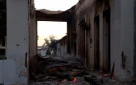 תקיפה באפגניסטן