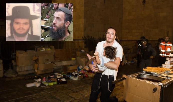 ההרוגים מפיגוע הירי בשער האריות בירושלים, על רקע אדם המציל תינוקת בזירה