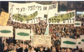 """""""ניסינו לעשות מה שיכולנו"""". הפגנה של דור שלם דורש שלום"""
