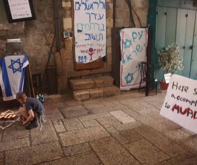 מקום הפיגוע בירושלים