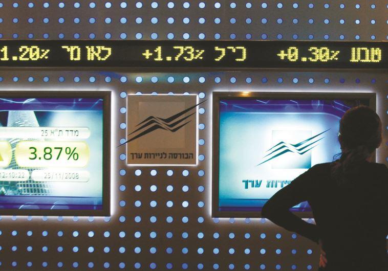 הבורסה לניירות ערך בתל אביב