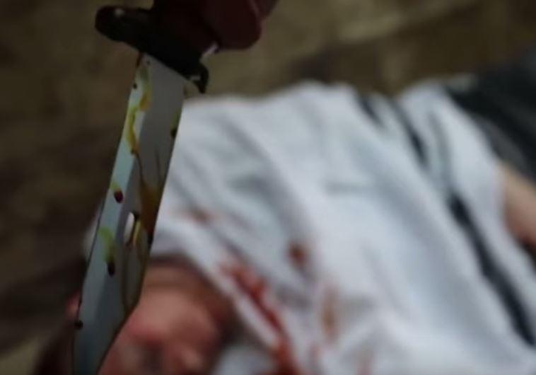 מתוך סרטון  הסתה של הרשות הפלסטינית